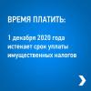 photo-2020-11-24-14-48-01-2.jpg