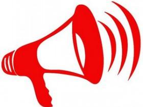 ПАМЯТКА О действиях педагогического коллектива и учащихся средней школы при возникновении угрозы террористического акта на территории учебного заведения. (в помощь руководителям учебных  и дошкольных  образовательных учреждений)
