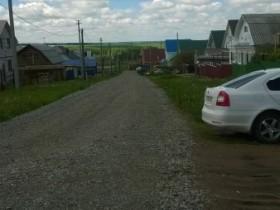 Ремонт дороги с участием средств населения.