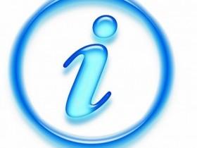 ПО ЦЭС Уфимского РЭС сообщает, что 02.08.2018г. в период с 12:00 до 18:00 не будет эл/энергии в связи