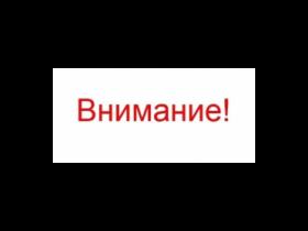 Прокуратура Уфимского района информирует об итогах реализации Программы «Безопасный Интернет».
