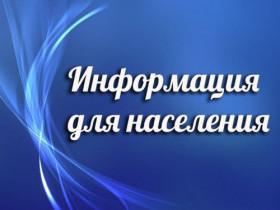 МАУ «Управление землеустройства, архитектуры и строительства МР Уфимский район РБ» оказывает следующие виды услуг