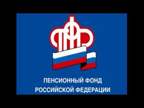 ПРЕСС-РЕЛИЗ  Башкортостан: с 1 июля Пенсионный фонд приступил к приёму заявлений на новые ежемесячные выплаты
