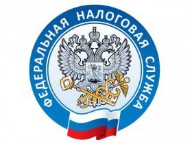 Уважаемые налогоплательщики! Межрайонная ИФНС России №30 по Республике Башкортостан  Приглашает Вас